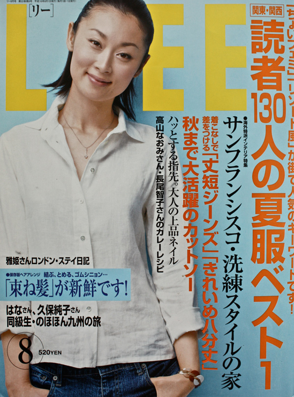2004 LEE cover