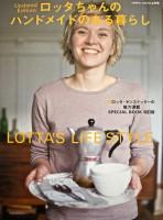Lotta's Lifestyle